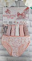 Трусы женские недельки 3XL(50 раз) Турция Nicoletta за 7 шт, фото 1