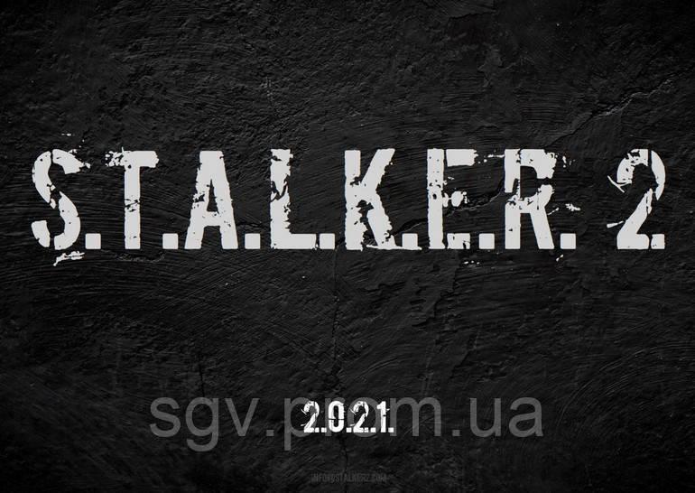 S.T.A.L.K.E.R.2 анонсирован оффициально для nextgen консолей и ПК