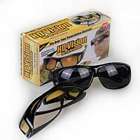 Защитные очки день - ночь для водителей 2в1 HD Vision №28 пластиковые, две пары, очки антифары, антибликовые очки