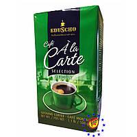 Кофе молотый Eduscho selection medium 500 г