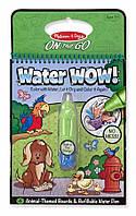 "Чарівна водна розмальовка ""Тварини"" Melissa&Doug (MD15376)"