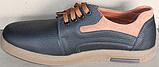 Туфли на шнурках мужские кожаные от производителя модель ВОЛ253, фото 2