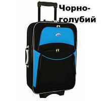Великий чемодан мод.773 (77см*50см*28см)