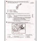 Тестовий контроль Біологія 11 клас Профіль Авт: Спрягайло О. Вид: Літера, фото 3