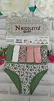 Трусы женские недельки L-44 размер Турция Nicoletta за 7 шт, фото 1