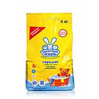 Ушастый нянь Стиральный порошок 6кг. для детского белья дитячий пральний порошок детский стиральный