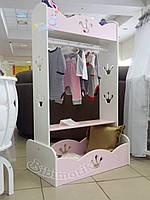 Вешалка стойка для детской одежды