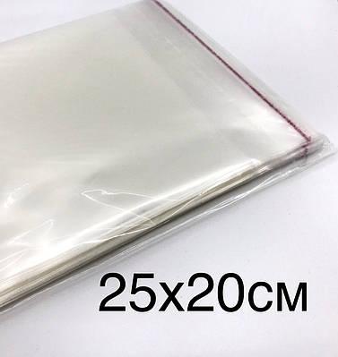 Поліпропіленовий пакет з клейкою стрічкою 25*20см, в закритому виді 20*20см.