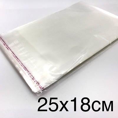 Поліпропіленовий пакет з клейкою стрічкою 25*18см, в закритому виді 20*18см.