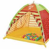 Палатка детская для игр с 40 шариками 112х112х90 см SKL11-249648, фото 2