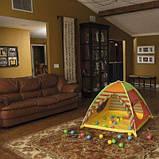 Палатка детская для игр с 40 шариками 112х112х90 см SKL11-249648, фото 3
