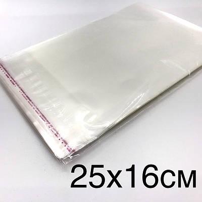 Поліпропіленовий пакет з клейкою стрічкою 25*16см, в закритому виді 20*16см.