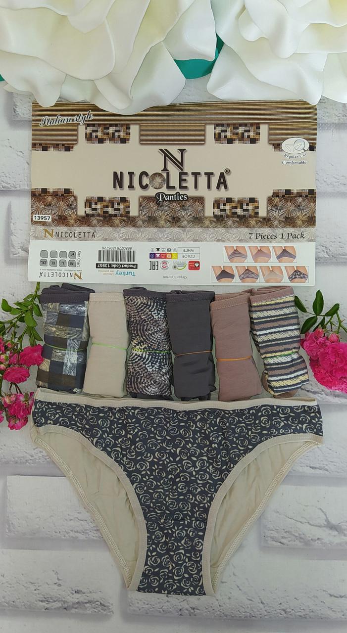 Трусы женские недельки M-42 размер Турция Nicoletta за 7 шт
