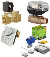 Электромагнитные клапаны СЕМЕ, краны с приводом Tervix, Icma, защита от потопа НЕПТУН