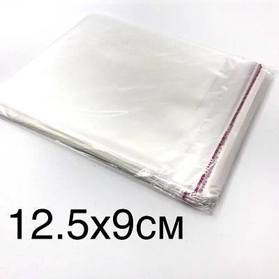 Поліпропіленовий пакет з клейкою стрічкою 12.5*9см, в закритому виді 10*9см.