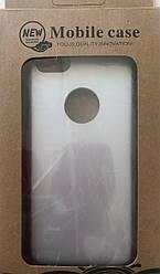 Чехол накладка пластик Mobile Case на iPhone 7 с прорезями silver