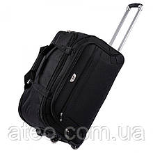 Велика Дорожня сумка Wings C1109 (68 x 40 x 35 cm) об'єм: 95 л