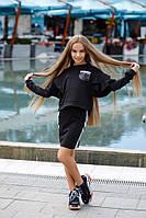 Костюм для девочки свитшот и юбка