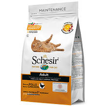 Сухий корм для кішок Шезир Schesir Cat Adult Chicken з куркою 1,5 кг