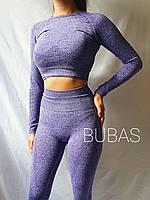 Бесшовный фитнес костюм BUBAS леггинсы и рашгард, сиреневый