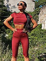 Жіночий костюм sport life велосипедки і топ з микродайвинга (см-мл)
