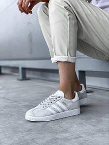 ADIDAS GAZELLE женские замшевые кроссовки