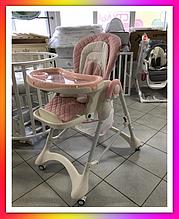 Детский стульчик для кормления с регулируемой спинкой, чехол ECO кожа, Carrello Caramel CRL-9501/3 Розовый