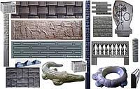 Формы для бетона