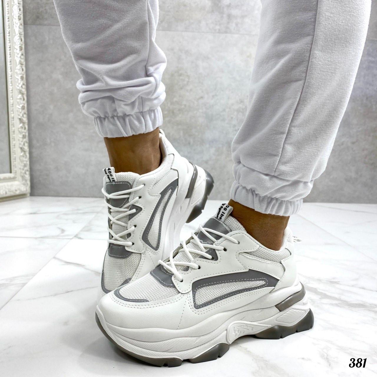 Стильные белые кроссовки на толстой подошве