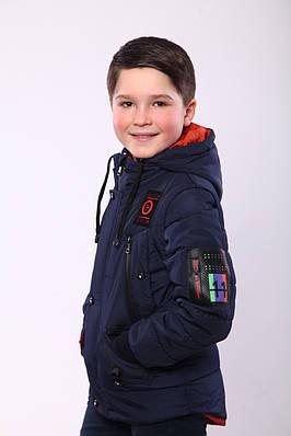 Осіння куртка на хлопчика 32 синій