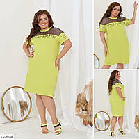 Однотонное летнее платье со вставкой сетка + принт Размер: 48-50, 52-54, 56-58 Арт: 2846