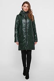 Женская демисезонная куртка 246  Размеры S, M