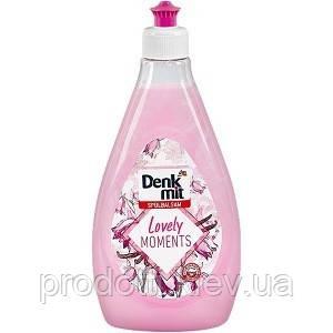 Средство для мытья посуды Denkmit Lovely Moments 500 мл