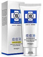 Гель-пенка для умывания против акне c алоэ и гамамелисом Images Anti Acne Cleansing Skin Facial Cleanser, 100г, фото 1