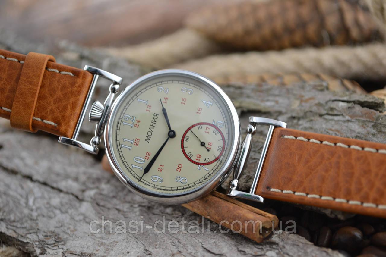 Часы Молния,  наручные. Механизм советский.