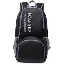 Рюкзак туристический Keloe B10 Складной Водонепроницаемый Black