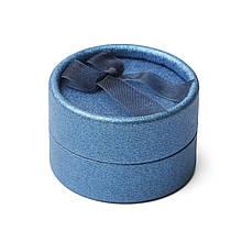 Коробочка для кулона Я тебя люблю UTM Синяя