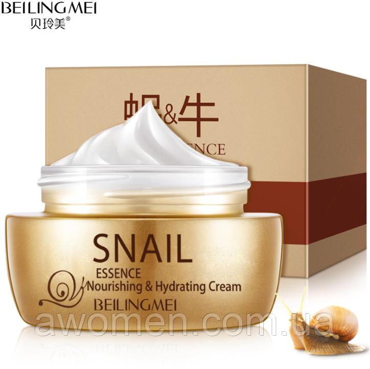 Крем для обличчя Beilingmei Snail равликовий регенеруючий ліфтинг 50 g