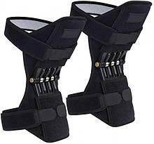 Усилитель-фиксатор коленного сустава Power Knee Defenders