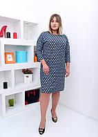 Женское платье трикотаж(54,56,58,60)