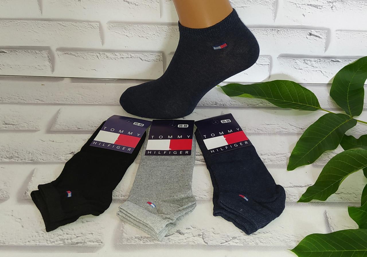 Носки мужские спортивные подросток за 1 пару 35-40 размер обуви