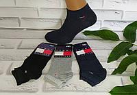 Носки мужские спортивные подросток за 1 пару 35-40 размер обуви, фото 1
