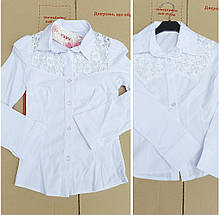 Рубашки для девочек 5 -12 лет