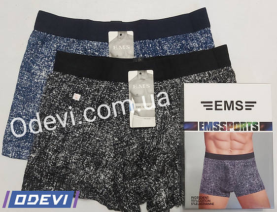 EMS боксери бавовна з бамбуком джинс меланж, фото 2