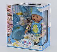 Пупс детский интерактивный Baby Love BL 033 Е имеет 8 функций с аксессуарами