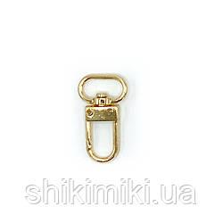 Карабин для сумок KR25-3 (13,5 мм), цвет золото