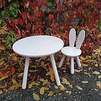 Детский столик и стульчик Зайчик