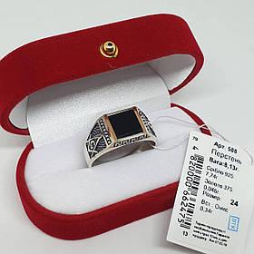 Мужской перстень 925 пробы с вставкой золота 375 пробы с ониксом