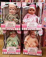 Пупсы.Пупсы в одежде.Маленькие пупсы для девочек. Пупсы для девочек. Пластиковые куклы.Куклы Пупсы