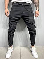 Черные брюки мужские зауженные Турецкие, молодежные модные брюки однотонные весна осень(черный)